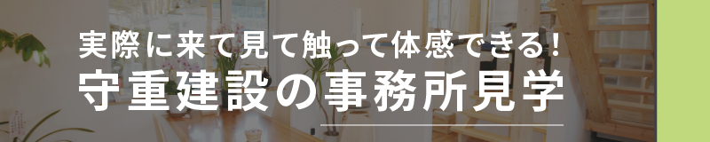事務所ページバナー(事務所ページデザイン合わせ)