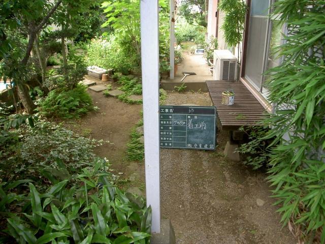 緑豊かな庭を通って、外に出たいとのことでした。