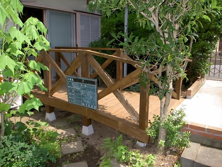 日野市 K様邸 介護リフォ-ム施工事例